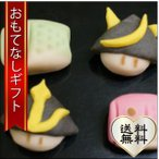 Yahoo!おもてなしギフトショップおもてなしギフト 手作り和菓子 山形のかすり家本店の自分で作る和菓子キット 端午の節句