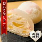 【ポイント3倍】りんごと糀のチーズクリーム大福5個入
