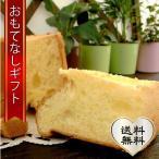おもてなしギフト シフォンケーキ ママの優しさを伝える横須賀シフォン 選べるシフォンケーキ(14cm×1個)