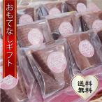 おもてなしギフト シフォンケーキ ママの優しさを伝える横須賀シフォン 手軽でいろんな味が楽しめるカップシフォンケーキ12個