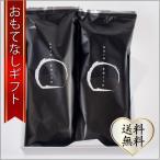 【ポイント3倍】和菓子 横須賀の老舗 いづみやのかりんとう饅頭 黒かりん 数々の賞をいただいてます