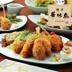 国産 博多華味鳥 はなみどり串揚げ5種(串カツ もも/つくね/梅しそ巻/鳥ごぼうコロッケ/ササミクリームチーズ)