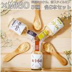 味噌パウダー×MISO(カケルミソ) 3種1箱×2 ギフト(プレーン/柚子/黒こしょう)(信州味噌/和泉屋商店/和泉蔵)