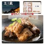 鹿児島県産豚なんこつのやわらか煮 3種 各2個セット(柚子胡椒味・しょうが味・カレー味)(木箱ギフト)(贈答用)
