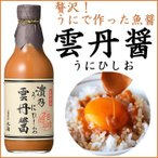 雲丹ひしお(大瓶)390g×2 化粧箱入