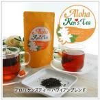 【Aloha Ken's Tea】ハワイアンブレンドフレーバーティ〜ハワイ産ママキ&ジャスミン茶&静岡産和紅茶10煎パック 3g×10個 1080円