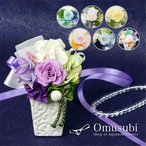 omusubiflowers_os-r-001