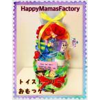 ショッピングトイストーリー トイストーリーのおむつケーキ 男の子 送料無料 出産祝い 贈り物 赤ちゃん バズ ラトル タオル