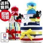 ショッピングおむつケーキ おむつケーキ オムツケーキ 出産祝い 出産祝 ミキハウス mikihouse ダブルB 3段 おむつケーキ