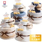 おむつケーキ オーガニック オムツケーキ 出産祝い 出産祝 日本製 今治タオル 2段 おむつケーキ