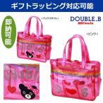 ショッピングプールバッグ 女の子 出産祝い 出産祝 ミキハウス mikihouse ダブルB ハートモチーフ ピンク ビーチバッグ