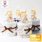 おむつケーキ オムツケーキ 出産祝い 出産祝 日本製 今治タオル 名入れ 送料無料