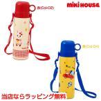 水筒 ステンレスボトル ミキハウス mikihouse プッチー うさこ ふた付き 直飲み 保温 保冷 マグボトル