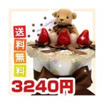 おむつケーキ オムツケーキ 出産祝い 出産祝 となりのトトロ 2段 バレンタイン 花王(Kao) メリーズ 2dtotoro