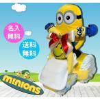 おむつケーキ 男の子 ミッキーマウス ぬいぐるみ おむつバイク 出産祝い 送料無料名入れ