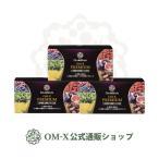 サプリメント 生酵素 酵素 サプリ OM-X PREMIUM(オーエムエックスプレミアム)5年発酵 お買い得3箱セット 90粒×3箱 オーエム・エックス公式ショップ