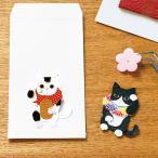 年賀状 手作り かわいい 和紙きり絵 お祝いオーナメント 招き猫 ネコポス可
