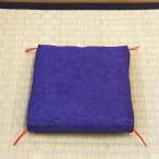 置物用 和紙座布団 大・紫
