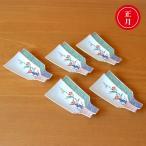 正月 食器 和食器 小皿 縁起物 有田焼 羽子板 祝い皿 5枚セット 化粧箱入り