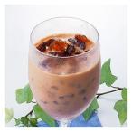 氷カフェ コーヒー 無糖 60g×20袋【冷凍】業務用 夏 冷凍食品