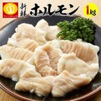 once-in_shinsen-simacho-1kg