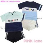 タンキニ 女子 PINKLATTE(ピンクラテ) 切替Tシャツ付き 4点SET水着 スイムウェア 【処分品】 33050522