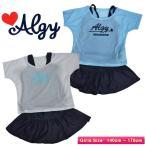 タンキニ 女子 ALGY(アルジー) Tシャツ付き 3点SET水着 スイムウェア 【処分品】 33051534