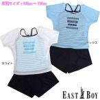 タンキニ 女子 EASTBOY(イーストボーイ) Tシャツ付き 3点SET水着 スイムウェア 【処分品】 33051535