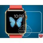 Apple watch フィルム(42mm)