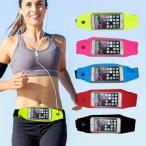 ショッピングウエストポーチ ウエストポーチ スマホ ランニング マラソン 防水 【ブラック iPhone6Plus】