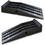 【SALE!】【即納】5tタイヤスロープ/大型車・バス・トラック対応/ジャッキサポート/カースロープ/2個セット