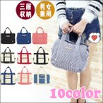 one-styles_bag-260-mo
