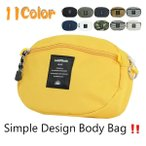 one-styles_bag-283-cm