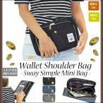 バッグインバッグ メンズ レディース 便利グッズ 化粧ポーチ 旅行用ポーチ 男女兼用 散歩バッグ 海外旅行グッズ トラベルグッズ パスポート入れ 貴重品バッグ