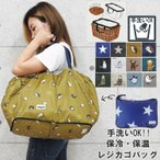 one-styles_bag-424