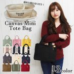 one-styles_bag-457