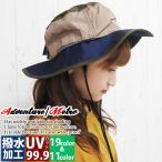 one-styles_cap-008