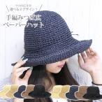 one-styles_cap-029