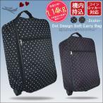 スーツケース キャリーバッグ 人気 機内持ち込み 小型 超軽量 折りたたみ キャリーケース ソフトキャリーバッグ ソフトスーツケース キッズ 旅行 便利グッズ