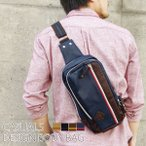 one-styles_mens-bag-034