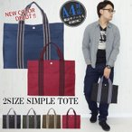 one-styles_mens-bag-361
