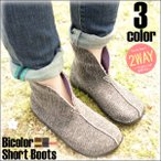 one-styles_shoes-016