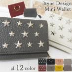 ミニ財布 レディース 三つ折り 極小 三つ折り財布 革 合皮 コンパクト ラウンドファスナー 小銭 カード入れ 札入れ かわいい おしゃれ ブランド 黒