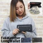 長財布 レディース 革 財布 薄い ラウンドファスナー レディース財布 レザー 使いやすい おしゃれ 軽量 カード大容量 ロングウォレット 小銭入れ 大きく開く