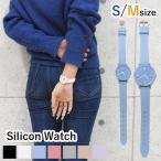 腕時計 レディース おしゃれ シリコン ベルト ラバー シンプル シリコンウォッチ メンズ ブランド 時計 大きい 小さい スマート ペアウォッチ 軽量 女性 男性