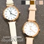 腕時計 レディース 防水 革ベルト おしゃれ かわいい ブランド シンプル アナログ ウォッチ 3気圧防水 ニッケルフリー 金属アレルギー 女性 文字盤 見やすい 白