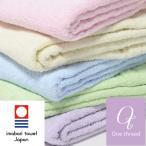 タオルケット 厚手 シングルサイズ 今治タオル 日本製 西川×ワンスレッド 綿100% タオルソムリエ推奨 タオル毛布