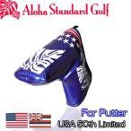 Aloha Standard アロハスタンダード ヘッドカバー パター用(902シリーズ)USA「50th」Limited