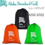Aloha Standard アロハスタンダード シューズバッグ