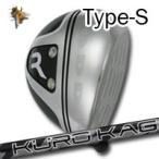 【カスタムオーダー】Roddio Type-S+KUROKAGE XM